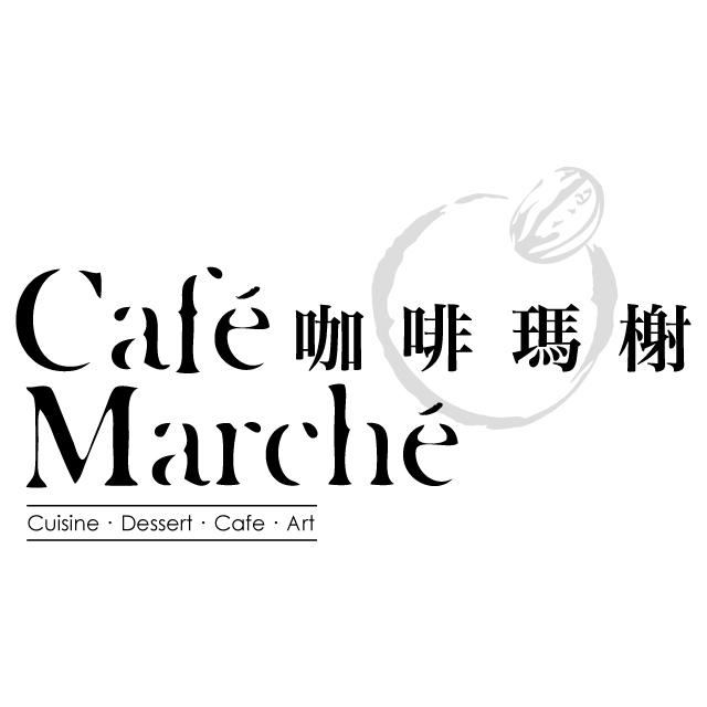 Cafe Marche咖啡瑪榭