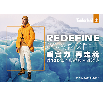 小西門│Timberland Weather Ready 秋冬系列