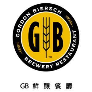 Gordon Biersch  GB鮮釀餐廳