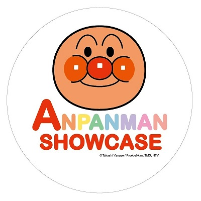 ANPANMAN SHOWCASE