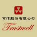 TRUST WELL 亨信