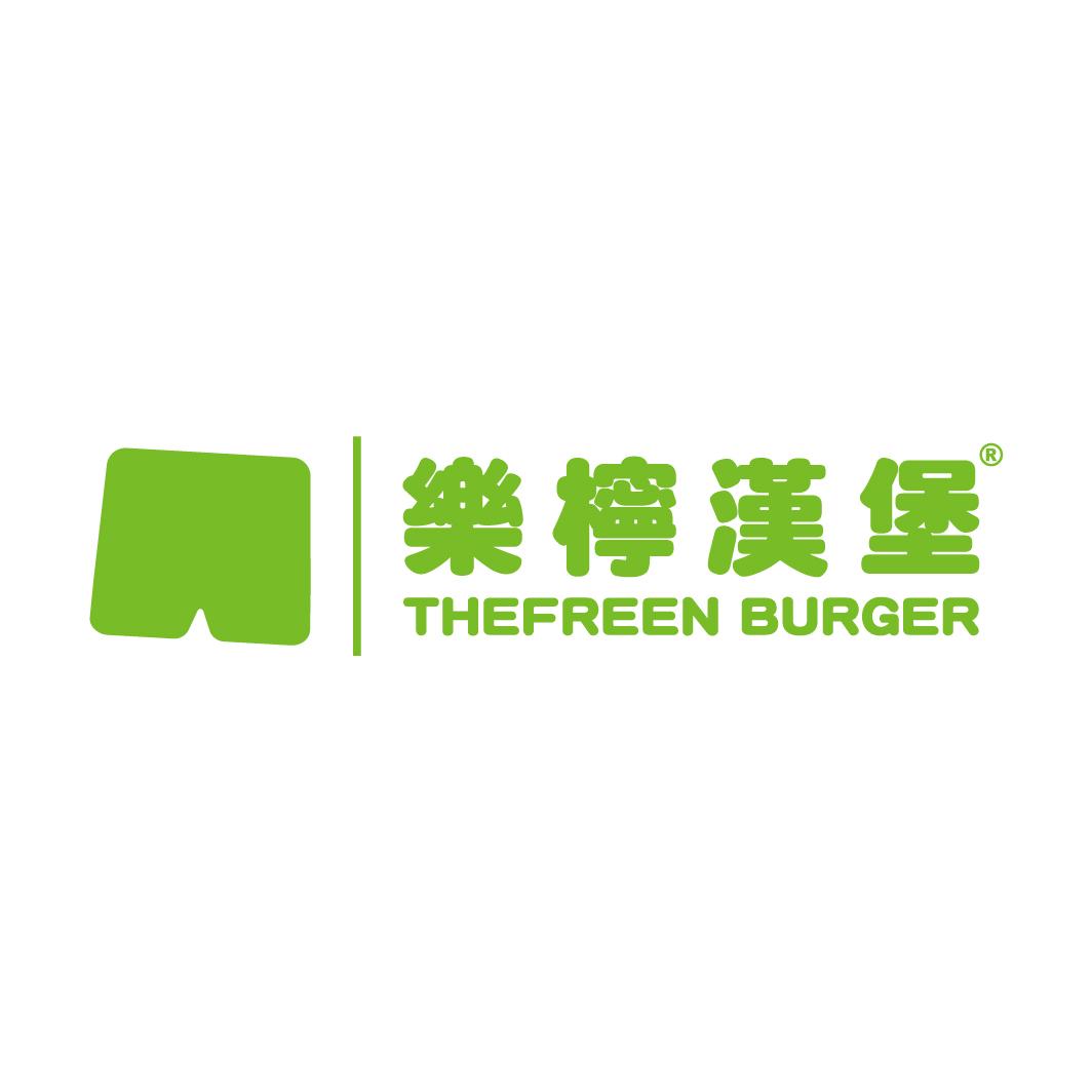 THEFREEN BURGER 樂檸漢堡
