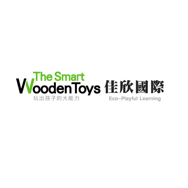 THE SMART WOODEN TOYS 佳欣國際