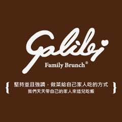 Galilei Family Brunch 伽立略