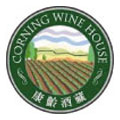 CORNING WINE HOUSE 康齡酒藏