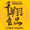 CHIEN HSIANG 千翔肉乾